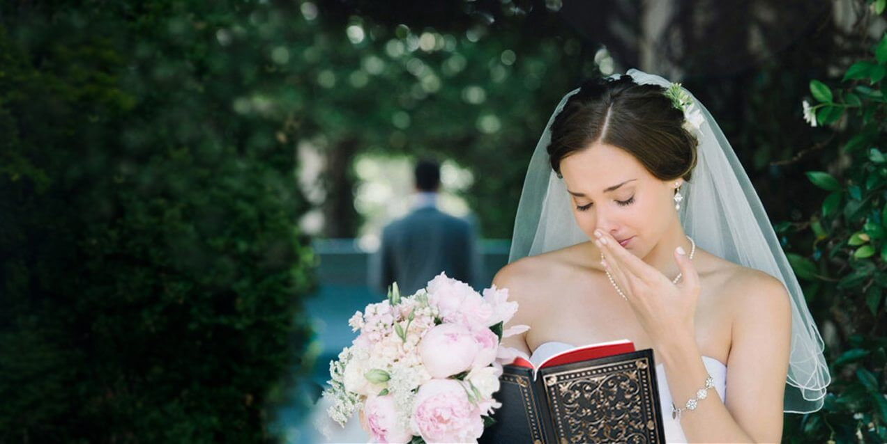 Groom Gift For Bride On Wedding Day Heartfeltbooks